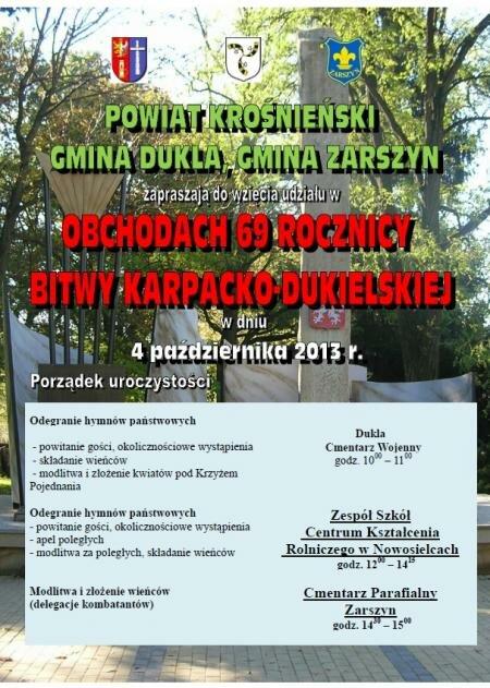 plakat_odchody_69_rocznicy.jpg